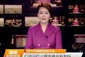 湖南卫视 2019中国新媒体大会 打造马栏山媒体融合新地标