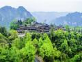 湘西十八洞村的名字是怎么来的