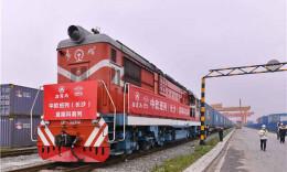 中欧班列(长沙)再添新通道!长沙至莫斯科班列首发