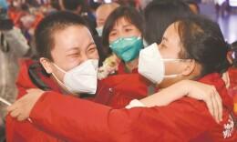 """湖南支援湖北医疗队部分队员返湘休整""""探营"""""""