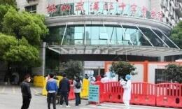 武汉红十字会医院今日恢复普通门诊 市民前来就医