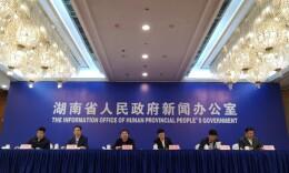 今年前两月湖南多项经济指标居全国前列