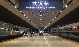 湖北交通运输厅:28日起,恢复办理武汉铁路客站到达业务