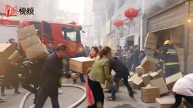 电动车起火殃及货仓,热心群众自发帮忙转移货物