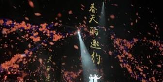 [一周湖南]长沙多学校开启校长陪餐 2019互联网岳麓峰会开幕