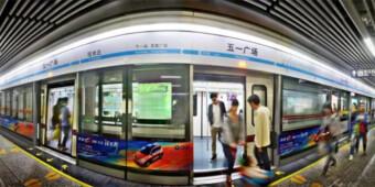 [一周湖南]长沙地铁3号线5号线预计年底试运行 湖南28人上胡润百富榜