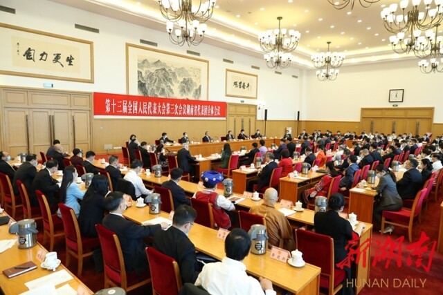 5月22日下午,湖南代表团在驻地举行第二次全体会议,审议政府工作报告。湖南日报·新湖南客户端记者 罗新国 摄
