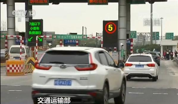 提醒!五一假期高速路小客车免费通行 这些路段易拥堵