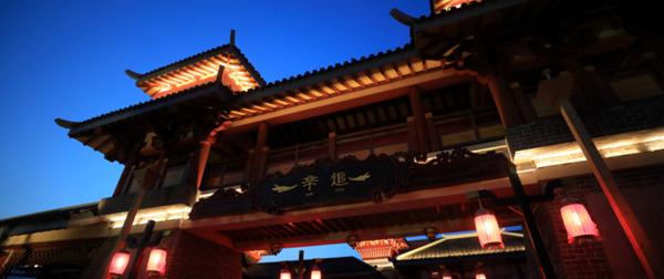 长沙方特《辛追》高科技复原西汉贵族生活