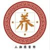 三湘国医馆