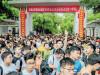 资深教师解析2019年湖南高考全国I卷