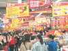 货架被抢空 双十一岳阳实体店销量飙升