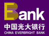 新金融(23):光大银行助推湖南经济转型升级