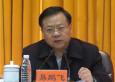 郴州市委书记易鹏飞:精准扶贫四字方针