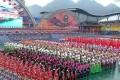 湘西自治州举行建州60周年庆祝大会
