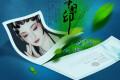 音画点赞十九大 中国印
