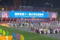 湖南省第十一届大学生运动会开幕