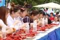 湘阴举办龙虾美食节 打造农旅融合特色小镇
