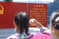 湖南今年上半年有10.5万人入党