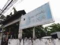 老挝为什么在湖南设立总领事馆
