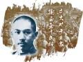 南京大屠杀前,这个湖南人固守殉国!