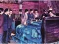 湖南大学机电厂,校园里的部属企业
