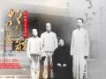 中国出了个毛泽东· 故园长歌
