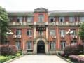 故宫南迁文物,曾经藏在湖南大学图书馆