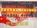 2006·首屆中貿會:湖南開放發展迎新起點