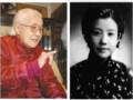 红色女特工:110岁传奇湘女