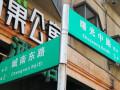 长沙左家塘(上):烽火百年阿弥岭