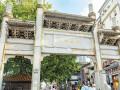 太平街:走过两千年,仍是最潮那条街