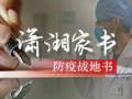 ��濠�锛�浣��惧��绘触宸村���������