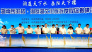湖南岳阳楼·洞庭湖文化旅游度假区揭牌