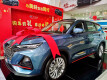 当红当自强,长安欧尚X7PLUS正式上市,与中国品牌一起向上