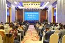 2018湖南长沙筑博会将于11月22日在长沙开幕