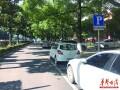 株洲重启道路临时停车泊位收费 市民认为15分钟免费时限太短