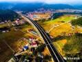 湖南新开通7条高速公路!快看看有没有你期待的那条