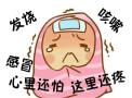 湖南未来4周流感将维持高活动水平