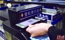 """长沙机场开通全国首条洲际航线""""无纸化""""乘机服务"""