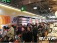 长沙人添购物新地标,家润多正式回归!3年计划开出10家新店