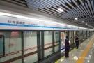 长沙地铁2号线西延最新消息来了