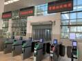 12月20日起 石长铁路开通电子客票