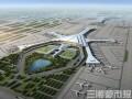 长沙机场10月将新建T3航站楼 增加152个停机位