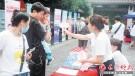 长沙市第七次全国人口普查将于10月31日完成