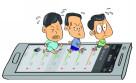 重庆奇葩公司出规定:员工每天必须步行一万步