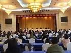 """第四届""""湖南慈善奖""""67个集体个人项目受表彰"""