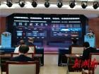 8家企业签约入驻世界计算·长沙智谷