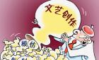 <a target=_blank href=http://ent.voc.com.cn/article/201510/201510151032112742.html  title=新华社评论:服务人民 书写时代>新华社评论:服务人民 书写时代</a>