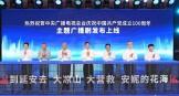 建党百年主题广播剧上线